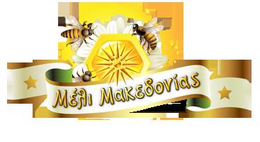 Μέλι Μακεδονίας