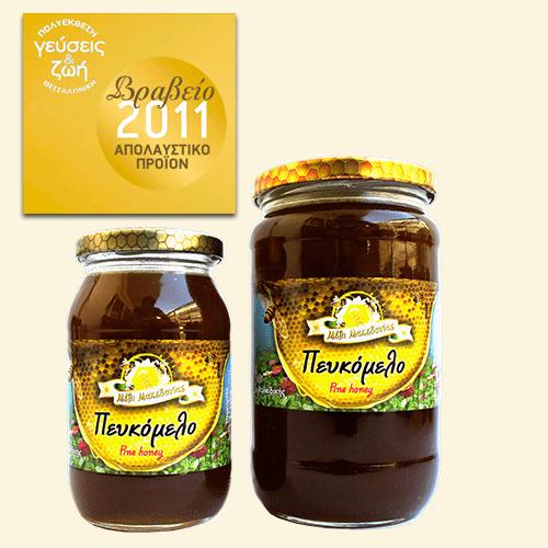 Μέλι Πεύκου.Πευκόμελο Χαλκιδικής. Φρέσκο Ελληνικό μέλι παραγωγής μας.